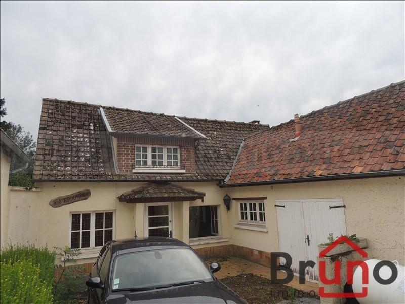 Vente maison / villa Machiel 81500€ - Photo 3