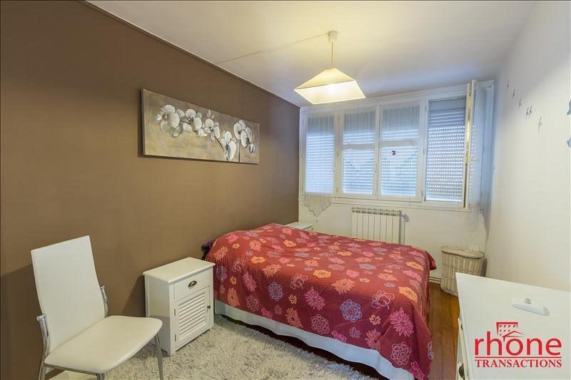 Vente appartement Lyon 4ème 225000€ - Photo 7