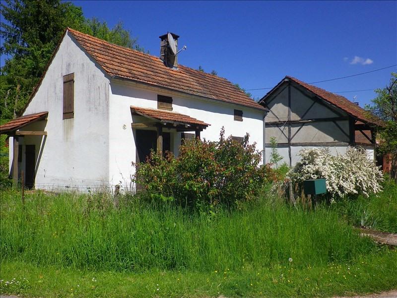 Vente maison / villa Seurre 65000€ - Photo 1