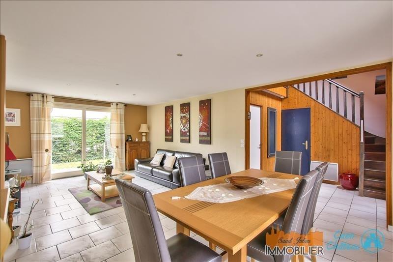 Vendita casa Ifs 249200€ - Fotografia 1