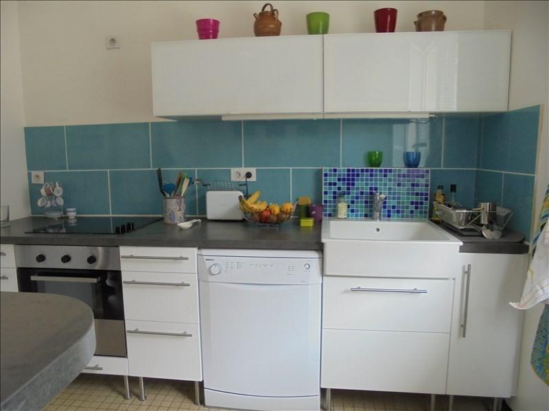 Vente maison / villa Bonny sur loire 84000€ - Photo 7