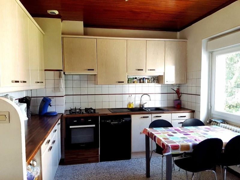 Vente maison / villa Le pont de beauvoisin 229000€ - Photo 7