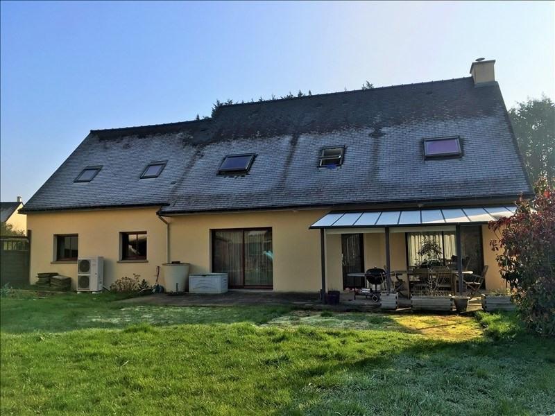 Vente maison / villa Coesmes 209000€ - Photo 5