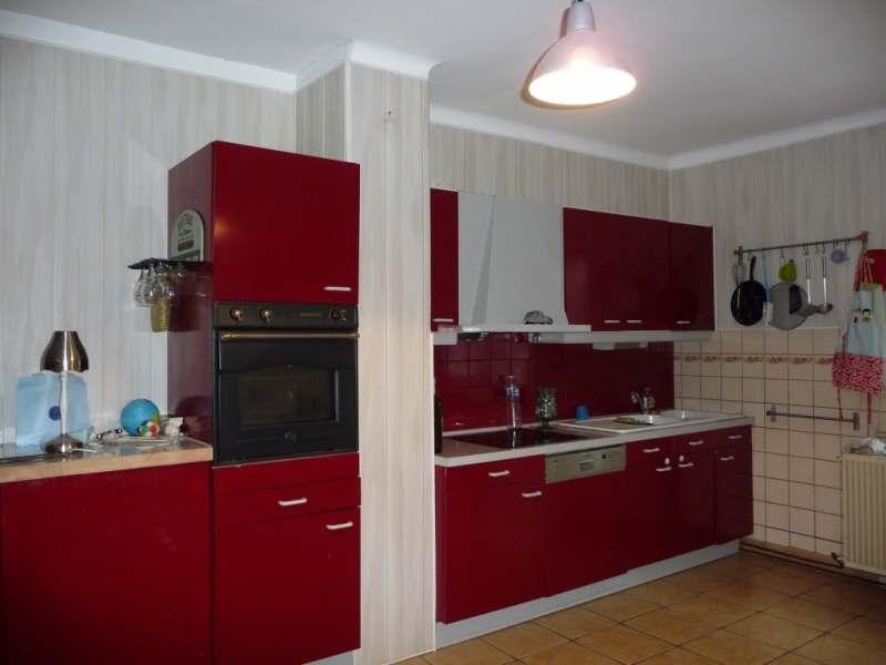 Vente maison / villa Seurre 220000€ - Photo 2