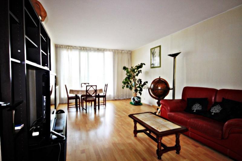 Vente appartement Noisy le grand 199900€ - Photo 1