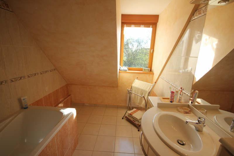 Sale house / villa Auvillars 239000€ - Picture 7