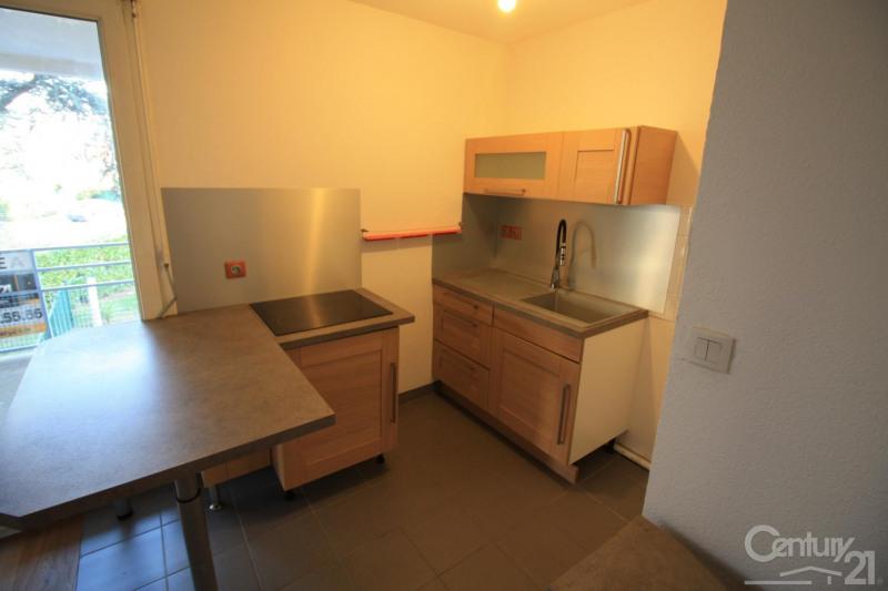 Rental apartment Tournefeuille 597€ CC - Picture 8