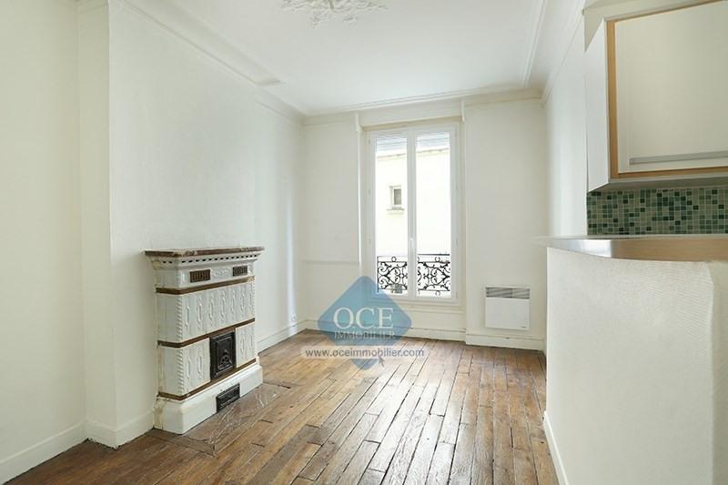 Sale apartment Paris 5ème 406000€ - Picture 6