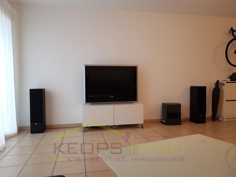 Rental apartment Perols 540€ CC - Picture 2