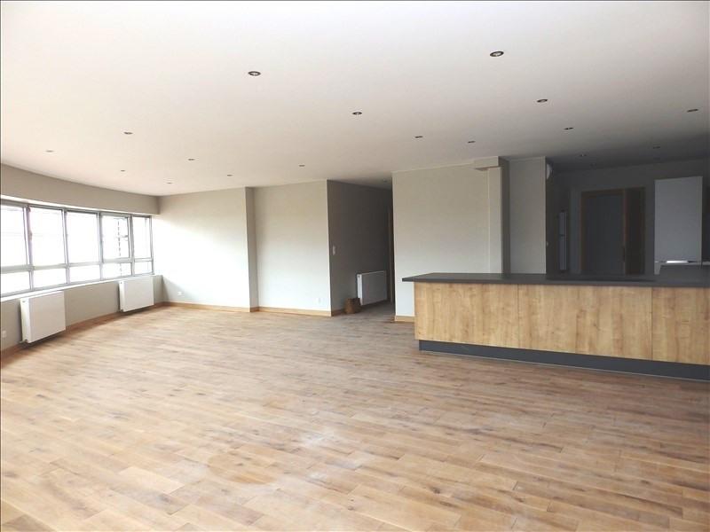 Vente appartement Moulins 220000€ - Photo 1