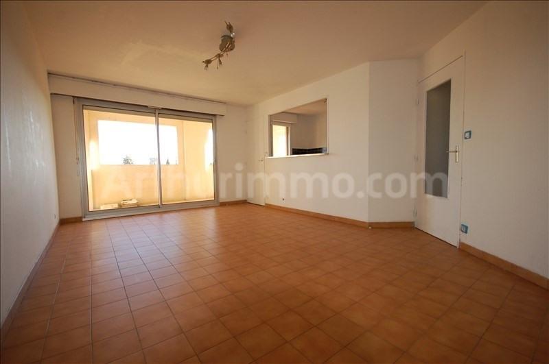 Sale apartment Frejus 160000€ - Picture 3