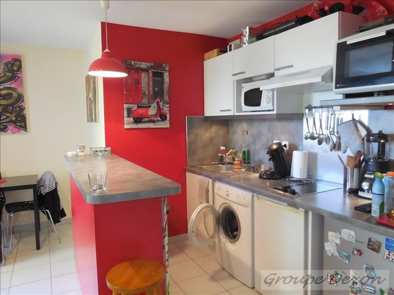 Vente appartement Aucamville 96 000€ - Photo 4