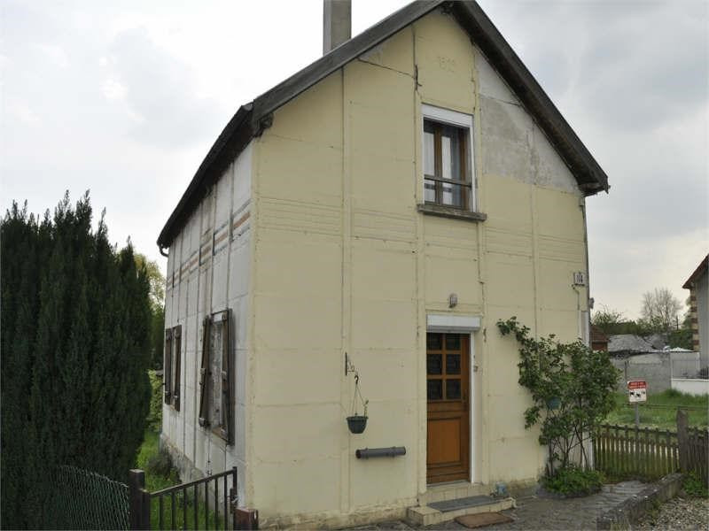 Vente maison / villa Soissons 60 000€ - Photo 1