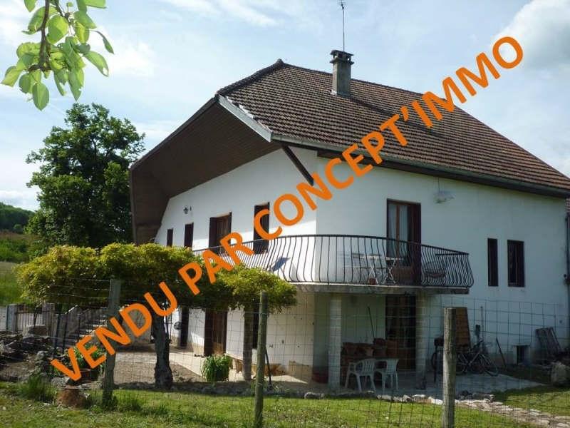 Vendita casa Ceyzerieu 173000€ - Fotografia 1