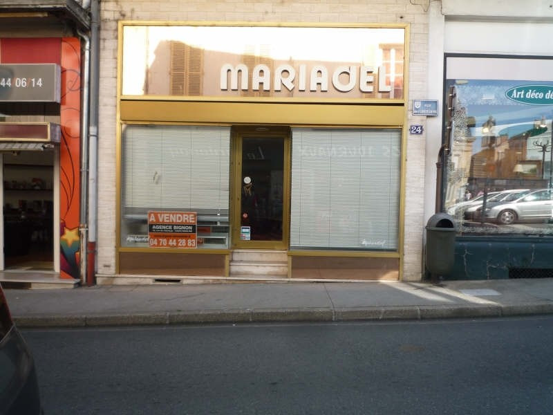 Sale shop Moulins 33 000€ - Picture 1