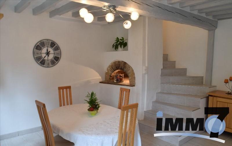 Sale house / villa Chamigny 291000€ - Picture 4