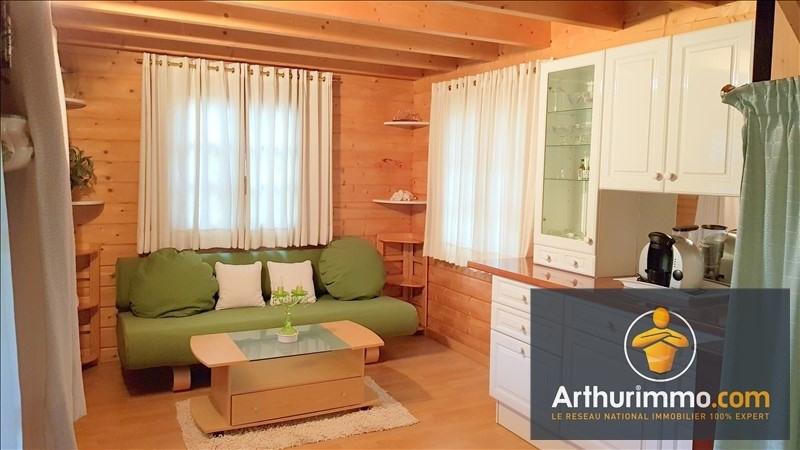 Vente maison / villa Reau 180000€ - Photo 3