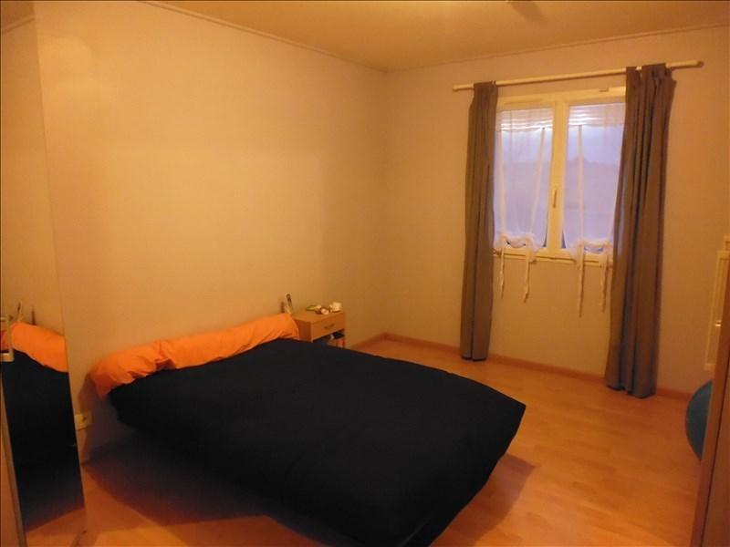 Vente maison / villa Savigny levescault 237000€ -  6