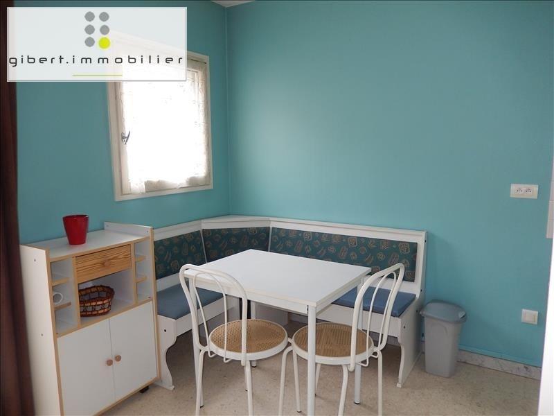 Rental apartment Le puy en velay 335€ CC - Picture 6