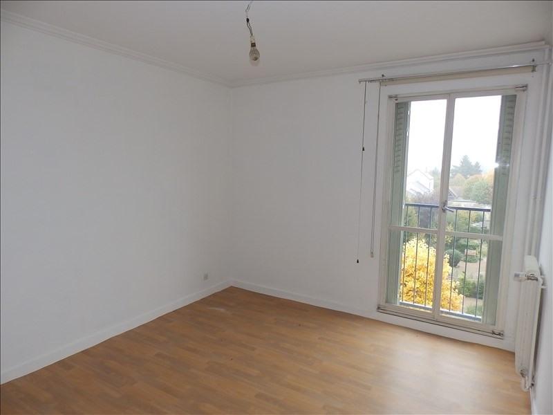 Vente appartement Moulins 65000€ - Photo 4
