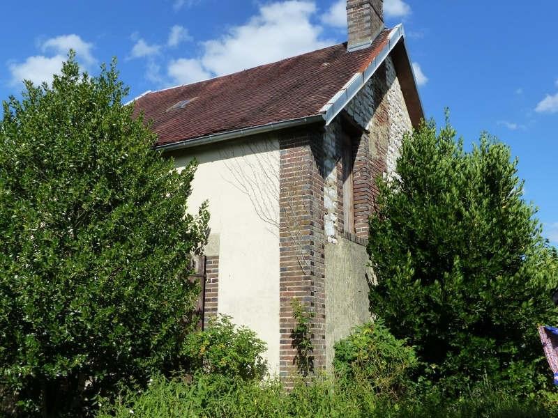 Vente maison / villa Neuvy sautour 132000€ - Photo 9