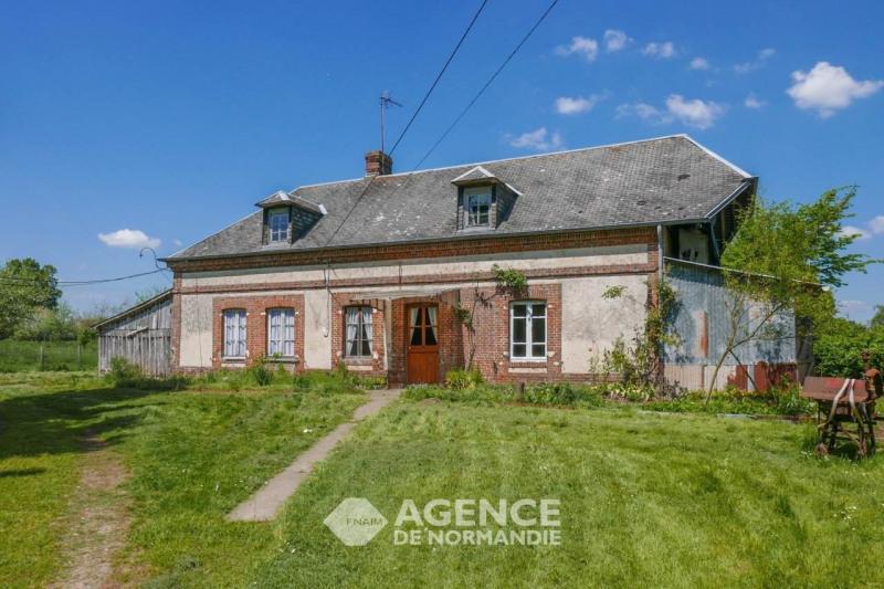 Vente maison / villa Montreuil-l'argille 65000€ - Photo 1