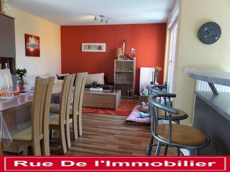 Vente appartement Pfaffenhoffen 177000€ - Photo 5