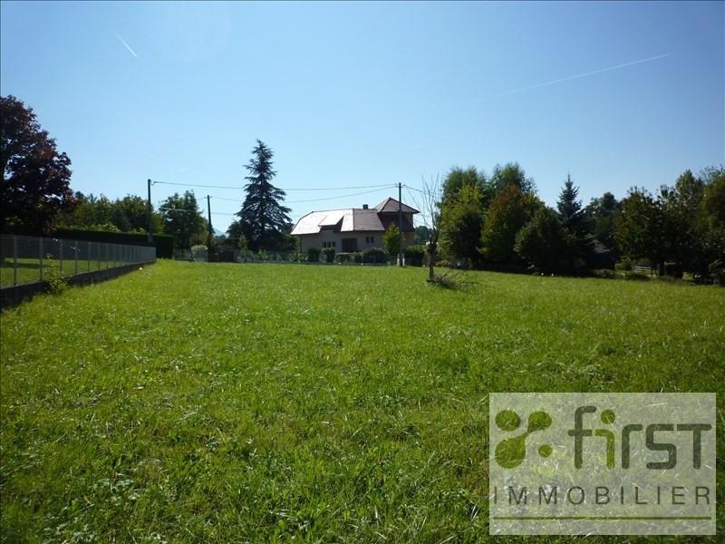 Vente maison / villa St girod 296500€ - Photo 3
