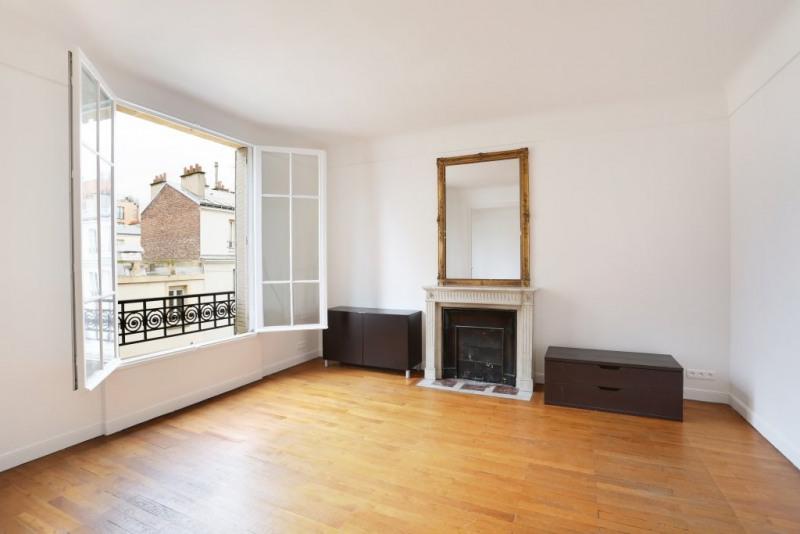 Престижная продажа квартирa Paris 16ème 1250000€ - Фото 3