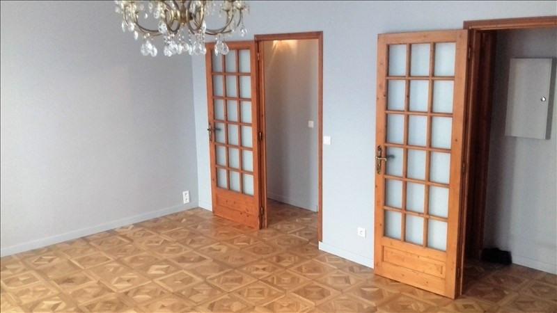 Vente appartement Romainville 260000€ - Photo 1