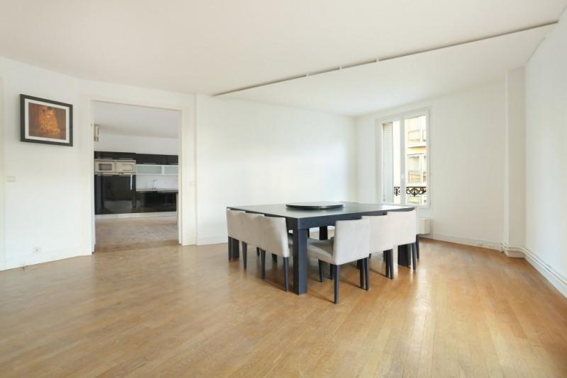 Престижная продажа квартирa Paris 16ème 3330000€ - Фото 7