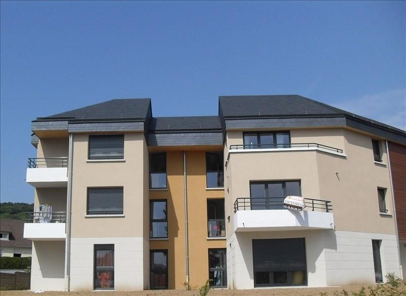 Vente appartement Envermeu 115000€ - Photo 5