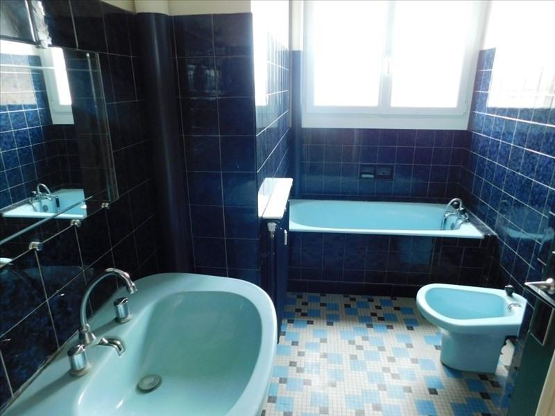 Vente appartement Fougeres 88400€ - Photo 5