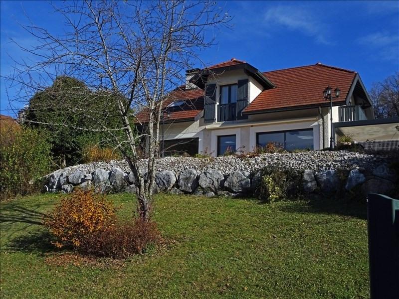 Immobile residenziali di prestigio casa Saint martin bellevue 835000€ - Fotografia 1