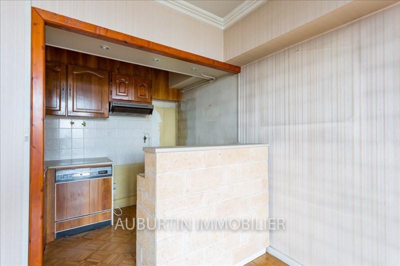 Vente appartement Paris 18ème 315000€ - Photo 8