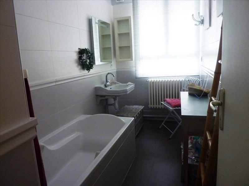Vente appartement Fougeres 197600€ - Photo 4