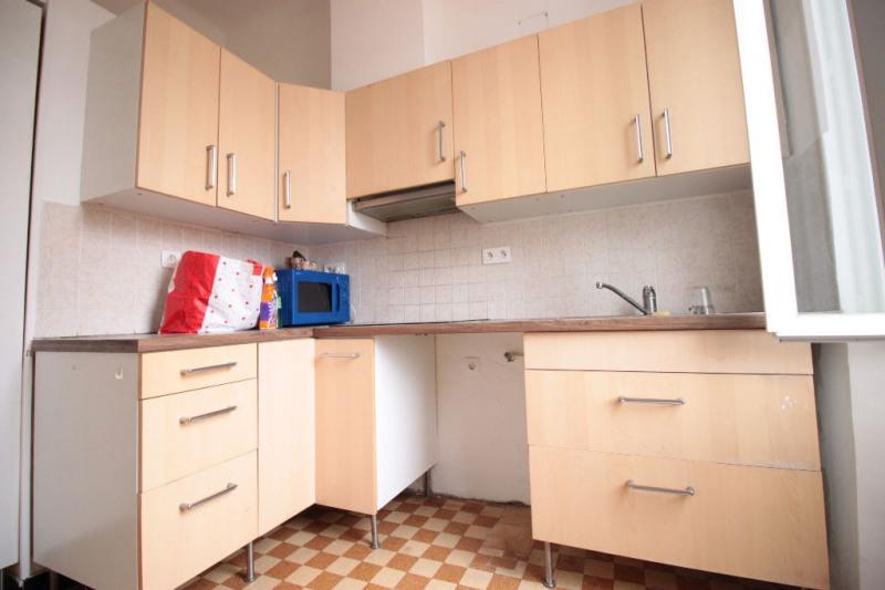 Vente appartement Marseille 70000€ - Photo 1