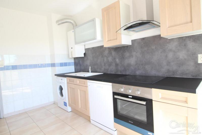 Vente appartement Montluel 138000€ - Photo 1