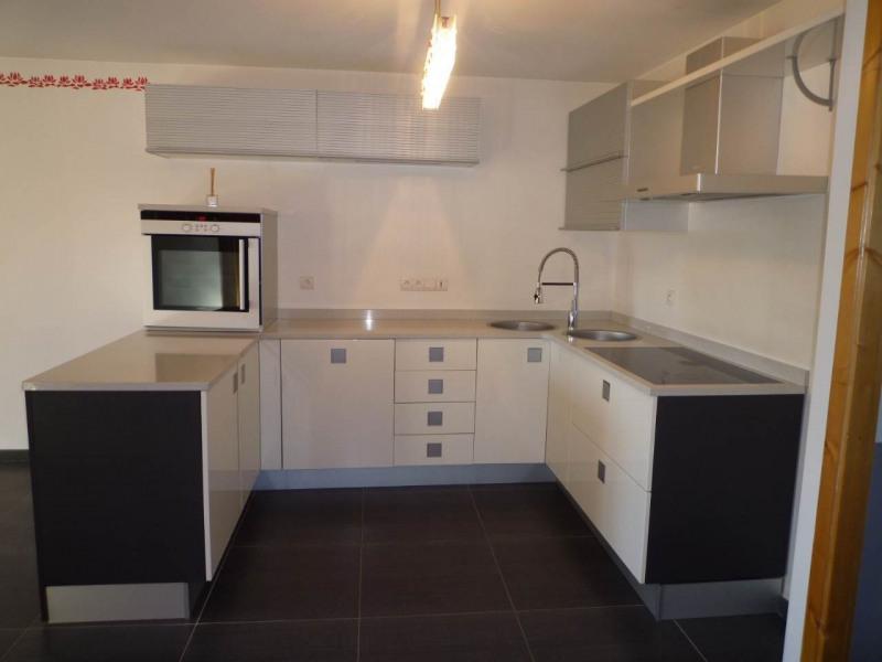 Venta  apartamento Sillingy 234000€ - Fotografía 4