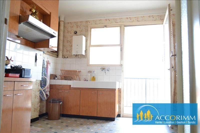 Продажa квартирa Lyon 3ème 220000€ - Фото 5