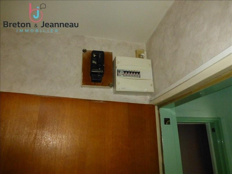 Vente appartement Laval 39500€ - Photo 8