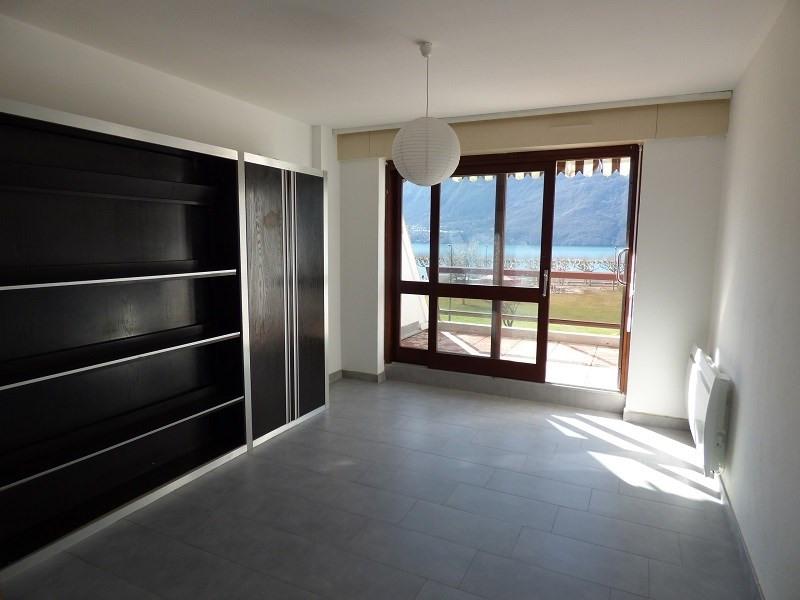 Location appartement Aix les bains 490€ CC - Photo 3