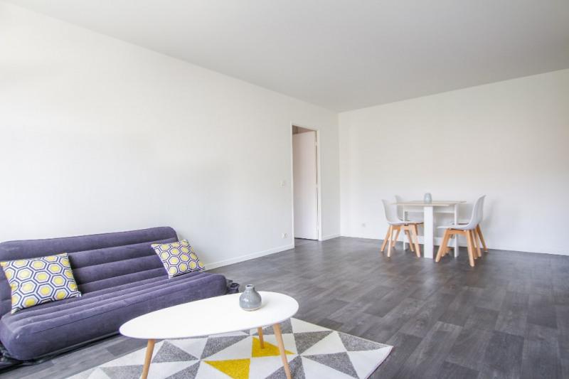 Vente appartement Asnieres sur seine 300000€ - Photo 1