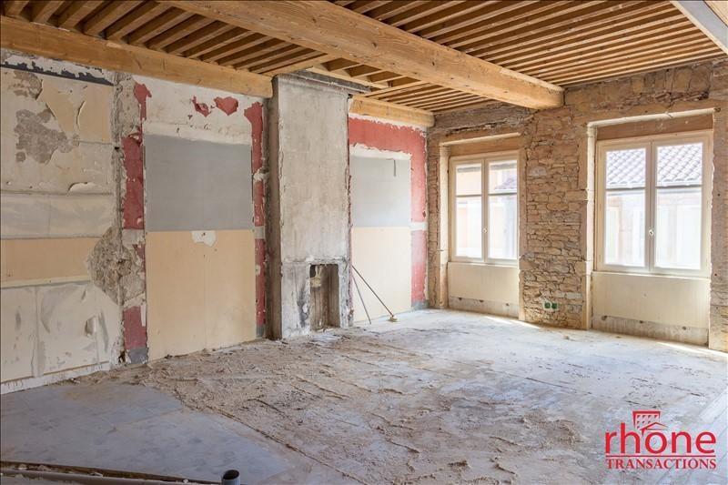 Vente appartement Lyon 1er 134000€ - Photo 2