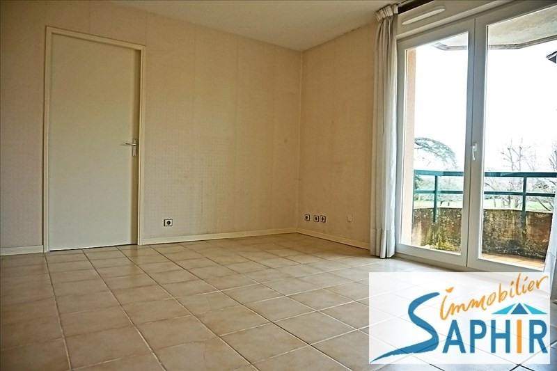 Vente appartement Toulouse 96000€ - Photo 1