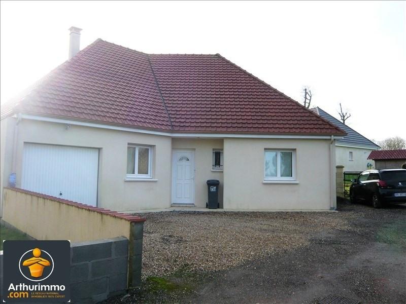 Vente maison / villa Gonfreville caillot 235000€ - Photo 3