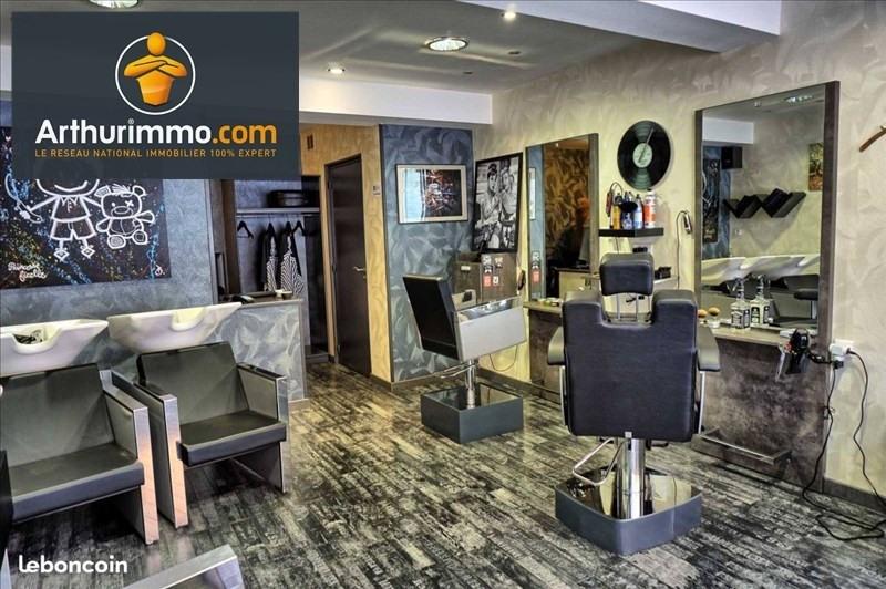 Sale empty room/storage Roanne 10000€ - Picture 1