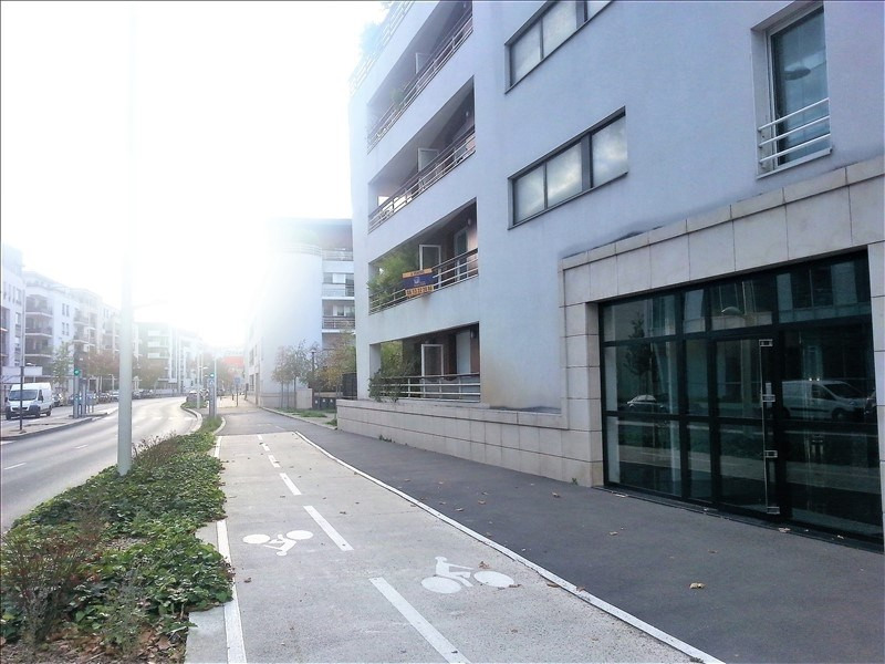 Vente appartement Issy les moulineaux 249 500€ - Photo 5