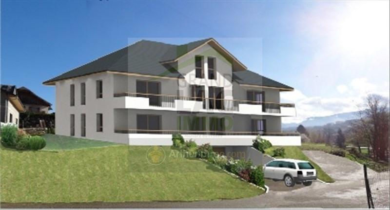 Sale apartment La biolle 243620€ - Picture 3