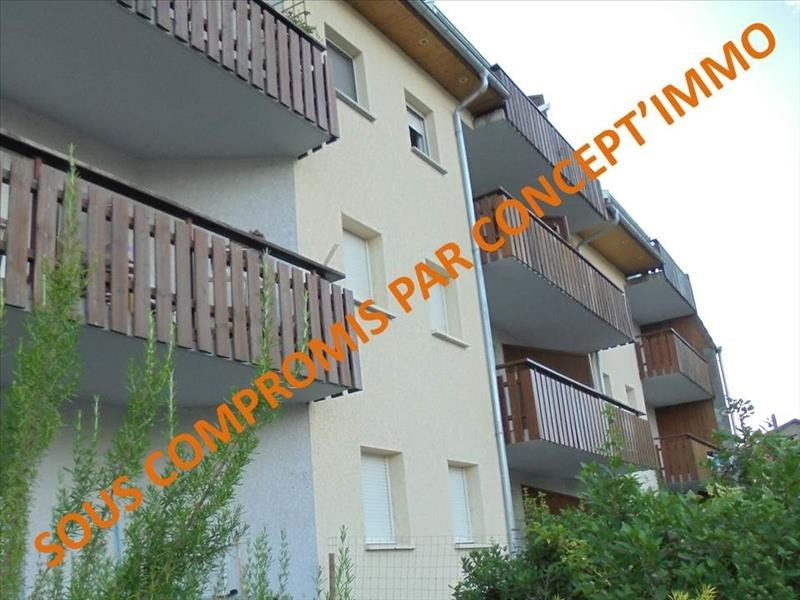 Produit d'investissement appartement Seyssel 69 000€ - Photo 1